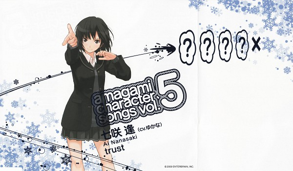 Tags: Anime, Takayama Kisai, Amagami, Nanasaki Ai, Scan, Official Art, Wallpaper, CD (Source)