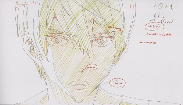 Tags: Anime, Free!, Nanase Haruka (Free!)