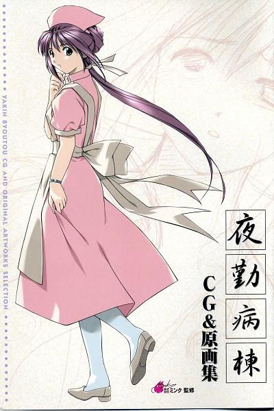 Tags: Anime, Yakin Byoutou, Nanase Ren