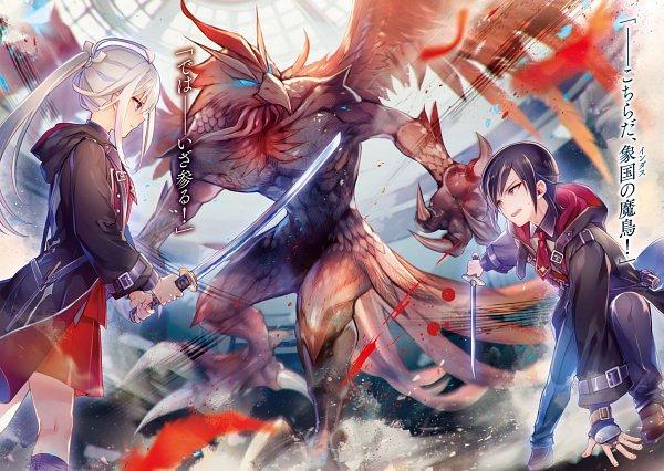 Tags: Anime, Miyuki Ruria, Nanatsu no Maken ga Shihai Suru, Oliver Horn, Nanao Hibiya, Official Art, Novel Illustration