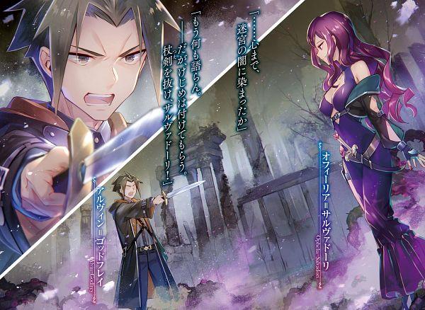 Tags: Anime, Miyuki Ruria, Nanatsu no Maken ga Shihai Suru, Alvin Godfrey, Ophelia Salvadori, Official Art, Novel Illustration
