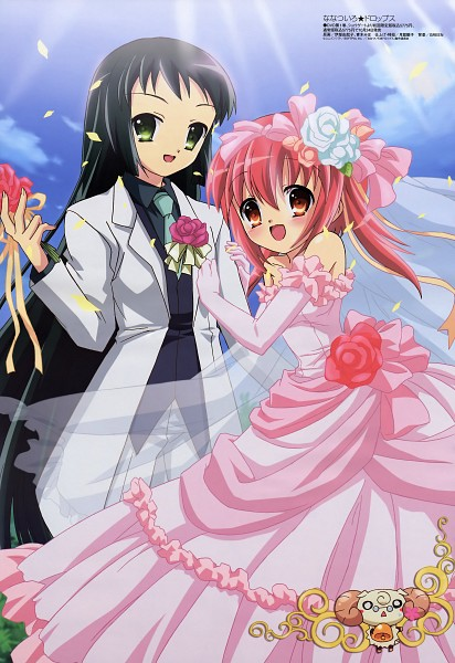 Tags: Anime, Ibe Yukiko, Diomedéa, Megami #90 2007-11, Nanatsuiro Drops, Yaeno Nadeshiko, Akihime Sumomo, Official Art, Scan