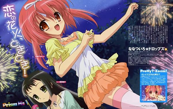 Tags: Anime, Ibe Yukiko, UNiSONSHIFT, Diomedéa, Nanatsuiro Drops, Yaeno Nadeshiko, Akihime Sumomo, Official Art, Scan