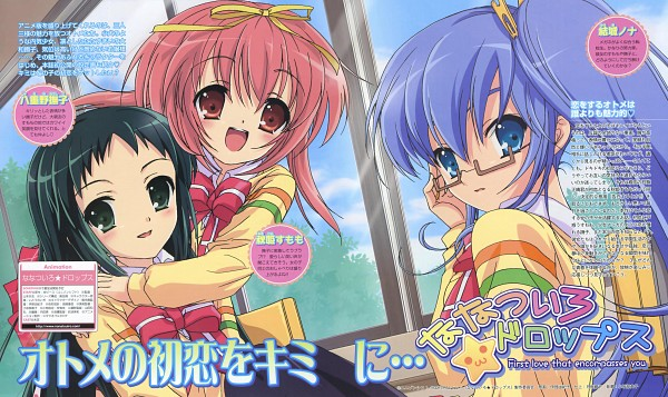 Tags: Anime, Ibe Yukiko, UNiSONSHIFT, Diomedéa, Nanatsuiro Drops, Akihime Sumomo, Yuuki Nona, Yaeno Nadeshiko, School Building, Scan, Official Art, Wallpaper