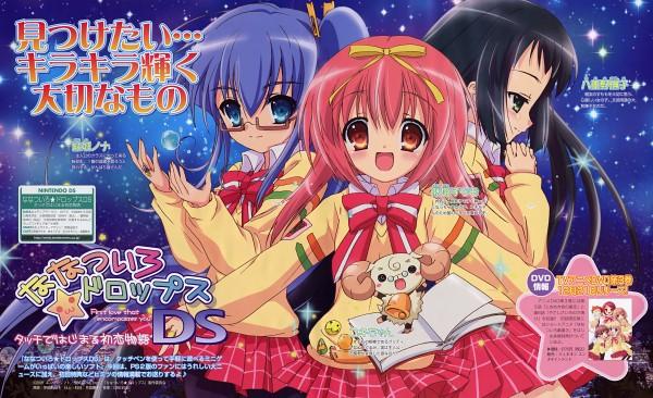 Tags: Anime, Ibe Yukiko, Diomedéa, Nanatsuiro Drops, Yaeno Nadeshiko, Akihime Sumomo, Yuki-chan, Yuuki Nona, Wallpaper, Official Art