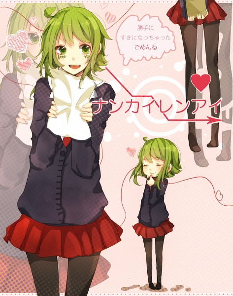 Tags: Anime, Pixiv Id 2524189, VOCALOID, GUMI, Concentric Circles, Love Letter, Glowing Hair, Nankai Love