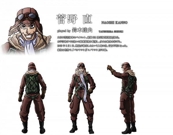 Naoshi Kanno - Drifters (Manga)
