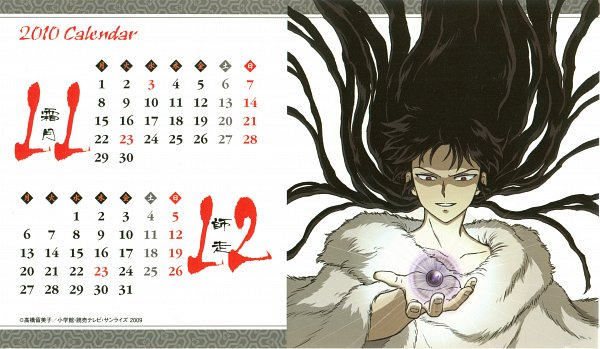 Tags: Anime, Hishinuma Yoshihito, Sunrise (Studio), InuYasha, Naraku, Shikon no Tama, Calendar 2010, Calendar (Source), Scan, Official Art