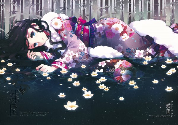 Tags: Anime, Nardack, Butterfly Garden, Artbook Cover, Original, Scan