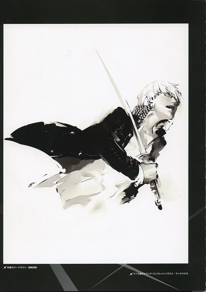 Tags: Anime, Soejima Shigenori, Persona 4 The Ultimate In Mayonaka Arena - Official Design Works, Persona 4: The Ultimate In Mayonaka Arena, Shin Megami Tensei: PERSONA 4, Narukami Yu, Scan, Official Art, Mobile Wallpaper