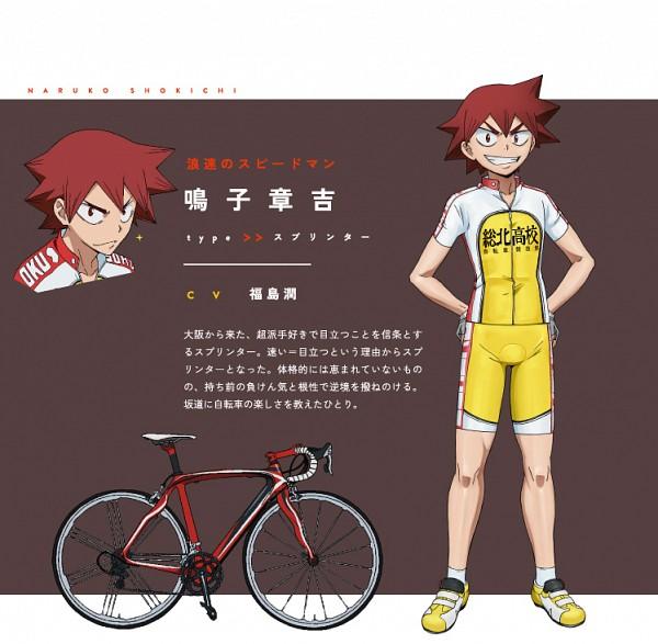 Naruko Shoukichi - Yowamushi Pedal