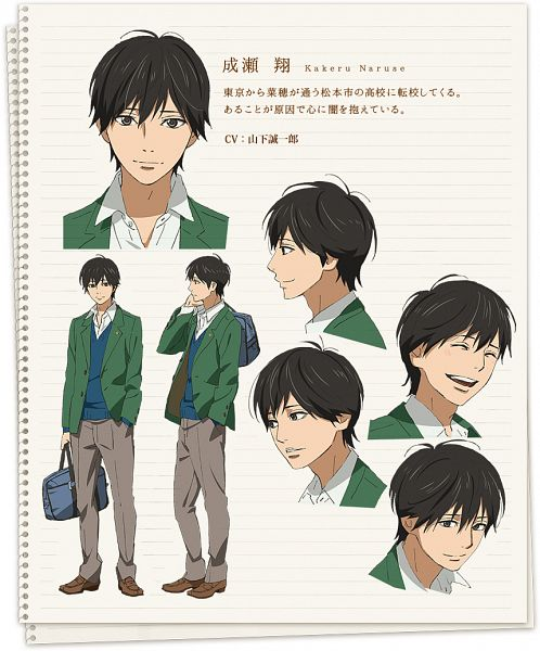 Tags: Anime, Yuki Nobuteru, TMS Entertainment, Telecom Animation Film, Orange (Takano Ichigo), Naruse Kakeru, Official Art, PNG Conversion, Cover Image