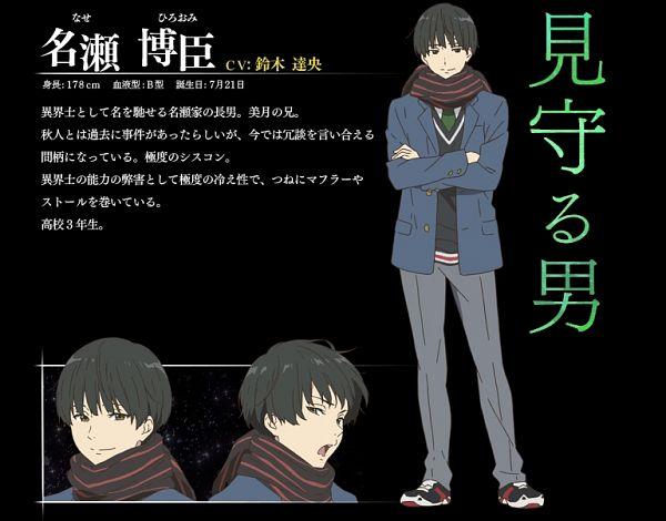 Tags: Anime, Kadowaki Miku, Kyoto Animation, Kyoukai no Kanata, Nase Hiroomi, Cover Image, Official Character Information, Official Art