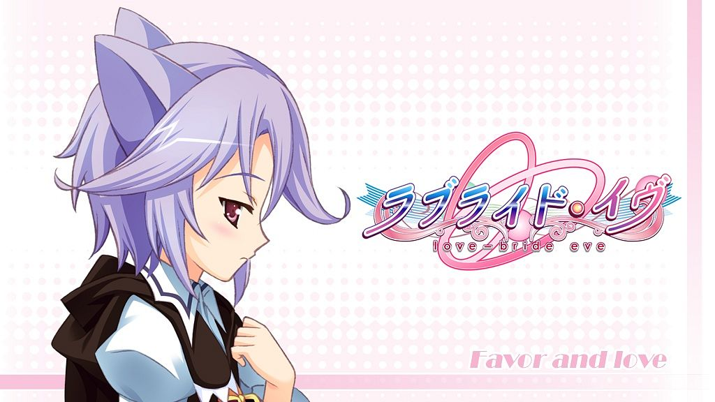 Tags: Anime, Mutsumi Masato, Whitesoft, Love-Bride Eve, Nashiduki Sarasa, Official Art, Wallpaper