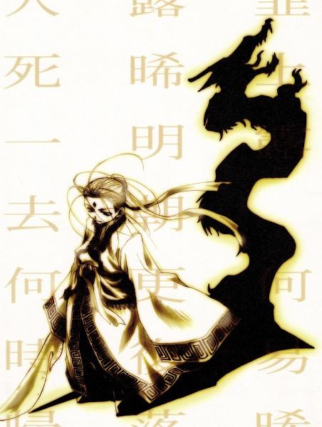 Nataku (Saiyuki) - Saiyuki