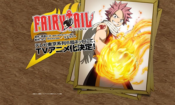 Tags: Anime, FAIRY TAIL, Natsu Dragneel, Official Wallpaper, Wallpaper, Official Art