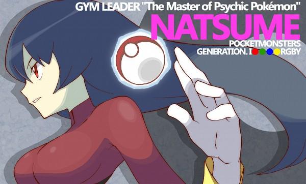 Tags: Anime, Souji (Pixiv194555), Pokémon, Natsume (Pokémon), Sabrina (pokémon)