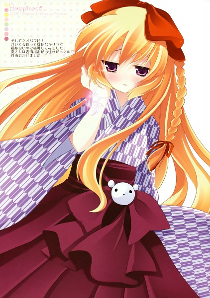 Tags: Anime, Natsume Eri, Pixiv