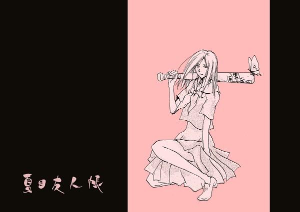 Tags: Anime, Yuki Midorikawa, Natsume Yuujinchou, Natsume Reiko
