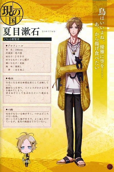 Tags: Anime, GCREST, Akane Sasu Sekai de Kimi to Utau, Natsume Souseki (Akaseka), Official Art, Self Scanned, Scan, Official Character Information