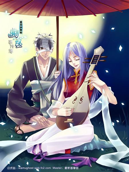 Tags: Anime, Pixiv Id 299128, Natsume Yuujinchou, Akagane, Asagi (Natsume Yuujinchou), Fanart, Pixiv, Natsume's Book Of Friends