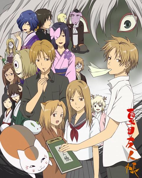 Tags: Anime, Yun (Kinumi0411), Natsume Yuujinchou, Kuro Nyanko, Ushikao No Chuukyuu Youkai, Tama (Natsume Yuujinchou), Kogitsune, Hitotsume No Chuukyuu Youkai, Natsume Reiko, Benio (Natsume Yuujinchou), Natori Shuuichi, Misuzu (Natsume Yuujinchou), Natsume Takashi, Natsume's Book Of Friends