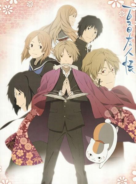 Natsume Yuujinchou (Natsume's Book Of Friends ) - Yuki Midorikawa