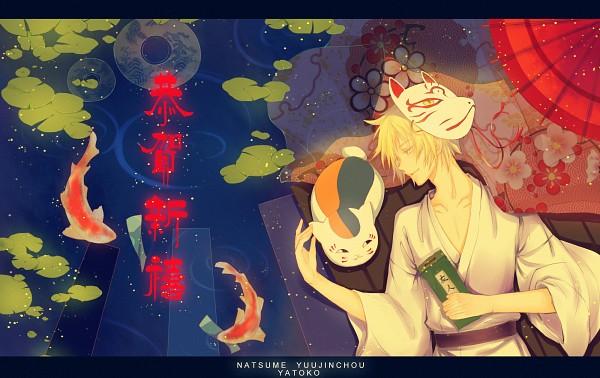 Tags: Anime, Lusagi, Natsume Yuujinchou, Natsume Takashi, Nyanko-sensei, Fanart, Pixiv, Natsume's Book Of Friends