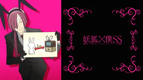 Tags: Anime, Inu x Boku SS, Natsume Zange, Eyecatcher, HD Wallpaper, Facebook Cover, Wallpaper, Inu X Boku SS - Eyecatcher