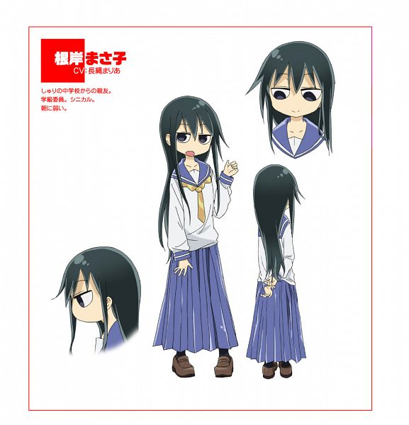 Negishi Masako - Komori-san wa Kotowarenai!