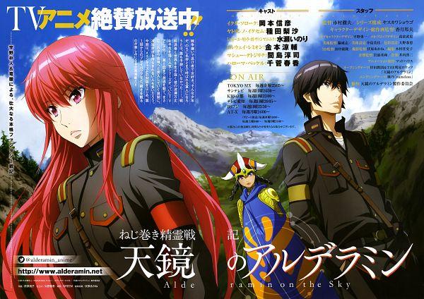 Tags: Anime, MADHOUSE, Nejimaki Seirei Senki: Tenkyou no Alderamin, Nanaqu Dal, Yatrisino Igsem, Ikuta Sorouku, Official Art, Scan, Alderamin On The Sky