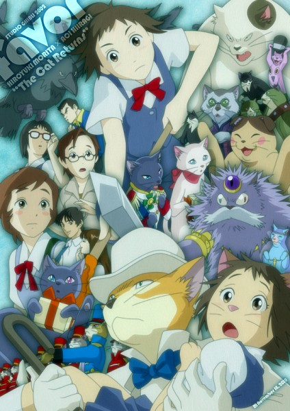 Neko no Ongaeshi (The Cat Returns ) - Studio Ghibli