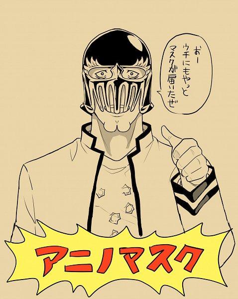 Tags: Anime, Asou Shuuichi, Saiki Kusuo no Sainan, Nendou Riki, Pointing At Self, Twitter, Official Art, Coronavirus