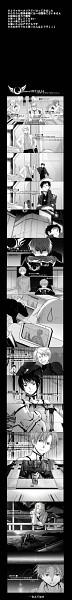 Neon Genesis Evangelion (Parody) - Neon Genesis Evangelion
