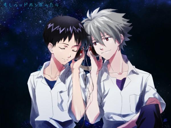 Tags: Anime, Muinyakurumi, Neon Genesis Evangelion, Nagisa Kaworu, Ikari Shinji, Pixiv, Fanart From Pixiv, Fanart, KawoShin