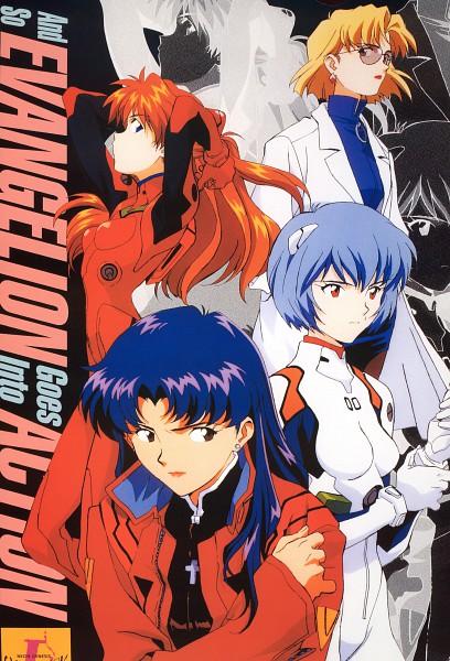 Tags: Anime, Honda Takeshi, Gainax, Neon Genesis Evangelion, Souryuu Asuka Langley, Ayanami Rei, Akagi Ritsuko, Katsuragi Misato, Scan, Official Art