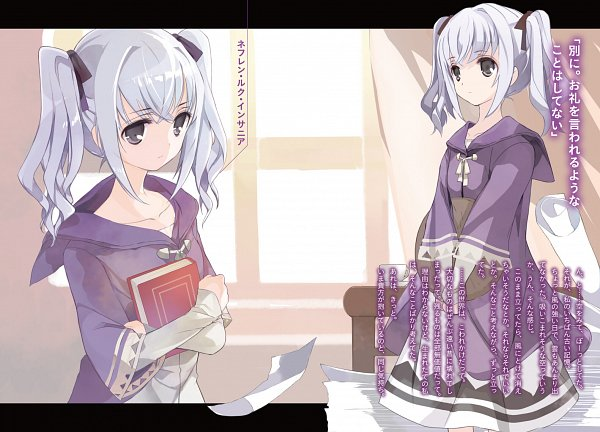 Tags: Anime, Ue, Shuumatsu Nani Shitemasu ka?, Nephren Ruq Insania, Novel Illustration, Official Art