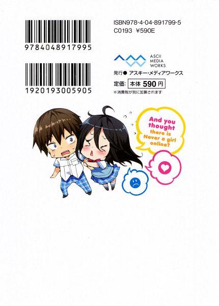 Tags: Anime, Hisashi (Pixiv119045), Netoge no Yome wa Onna no Ko Janai to Omotta, Tamaki Ako, Nishimura Hideki, Official Art, Manga Cover, Scan, And You Thought There Is Never A Girl Online?