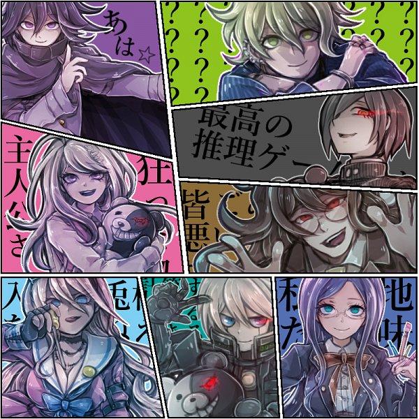 Tags: Anime, Isuckatthisdonti, New Danganronpa V3, Danganronpa, Akamatsu Kaede, Saihara Shuuichi, Iruma Miu, Monokuma, Ouma Kokichi, Kiibo (New Danganronpa V3), Gokuhara Gonta, Amami Rantarou, Shirogane Tsumugi, Danganronpa V3: Killing Harmony