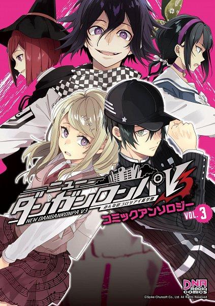 Tags: Anime, New Danganronpa V3, Saihara Shuuichi, Yumeno Himiko, Akamatsu Kaede, Ouma Kokichi, Chabashira Tenko, Manga Cover, Scan, Official Art, Danganronpa V3: Killing Harmony