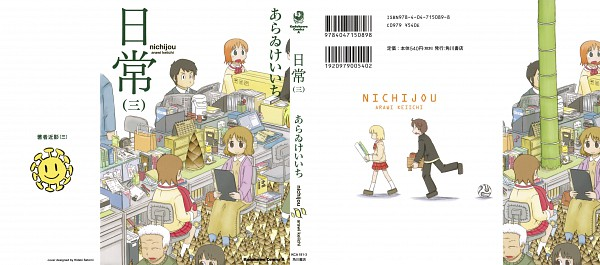 Tags: Anime, Nichijou, Official Art, Scan, DVD (Source)