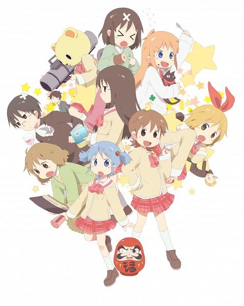 Tags: Anime, Nichijou, Sakurai Izumi, Sasahara Koujirou, Tanaka (Nichijou), Minakami Mai, Sakamoto (Nichijou), Aioi Yuuko, Shinonome Nano, Shinonome Hakase, Tachibana Misato (Nichijou), Naganohara Mio, Annaka-san