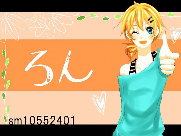 Tags: Anime, Pixiv Id 2381596, Gun Gesture, Nico Nico Singer, Nico Nico Douga