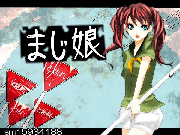 Tags: Anime, Pixiv Id 2381596, Kagerou Project, Nico Nico Douga, Nico Nico Singer, Pixiv, Fanart