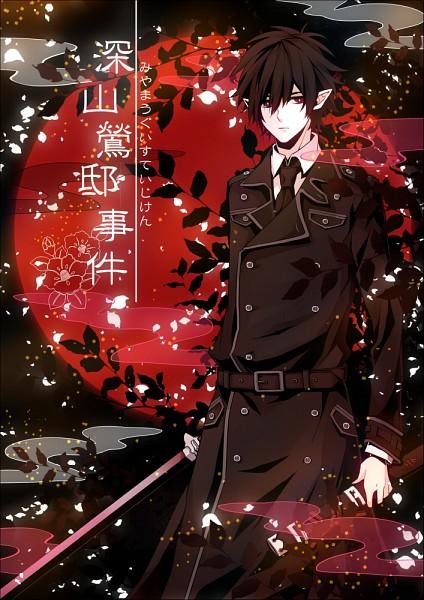 Tags: Anime, Moco 315, The Miyama-Uguisu Mansion Incident, Night (The Miyama-Uguisu Mansion Incident), Red Moon, Egasumi, PNG Conversion, Mobile Wallpaper, Pixiv, Fanart