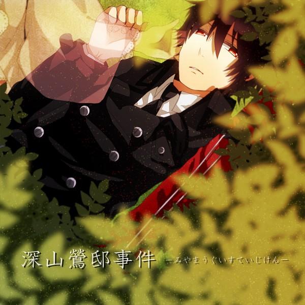 Tags: Anime, Bobomaron, The Miyama-Uguisu Mansion Incident, Miyama-Uguisa Monaka, Night (The Miyama-Uguisu Mansion Incident), Fanart, Pixiv