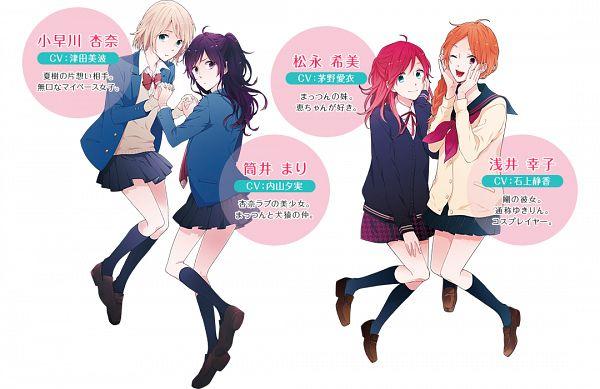 Tags: Anime, Mizuno Minami, Production Reed, Nijiiro Days, Asai Yukiko, Matsunaga Nozomi, Tsutsui Mari, Kobaya Anna, Official Art, Cover Image, PNG Conversion