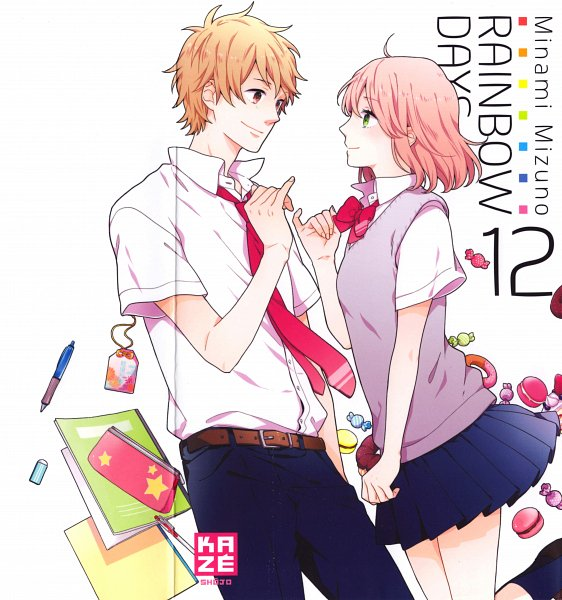 Tags: Anime, Mizuno Minami, Nijiiro Days, Hashiba Natsuki, Kobaya Anna, Manga Cover, Scan, Official Art