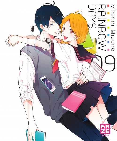 Tags: Anime, Mizuno Minami, Nijiiro Days, Naoe Tsuyoshi, Asai Yukiko, Manga Cover, Scan, Official Art