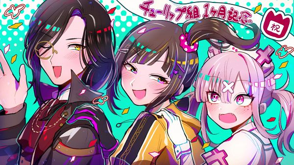 Tags: Anime, Pixiv Id 5942606, Shellin Burgundy (Channel), Nijisanji, Hayase Sou (Channel), KanaSukoya, Sukoya Kana, Shellin Burgundy, Hayase Sou, Wallpaper
